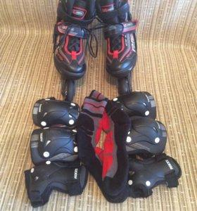 Роликовые коньки для мальчика 31-36 размер