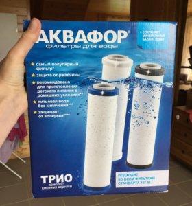 Комплект сменных модулей к фильтру аквафор