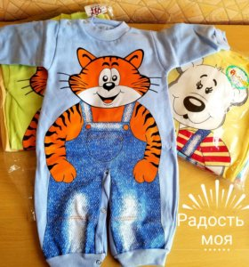 детская одежда  разные комбинезон слип новый