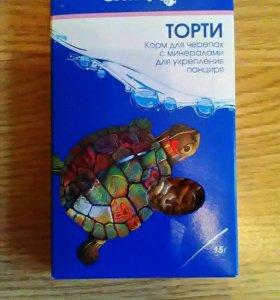 Корм для красноухих черепах.