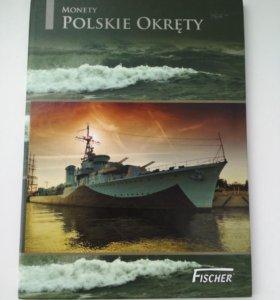 Набор польский флот