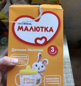Детское молочко «Малютка»