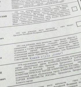 Заводская полка лада гранта лифтбек