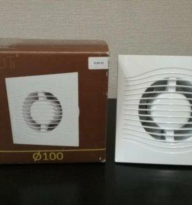Новый Вентилятор, д100