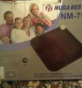 Nuga Best nm75