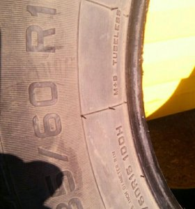 Шины летние. Champiro цена за 4шт.235/60/16