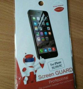 Защитная пленка на iPhone 5, 5S, 5C
