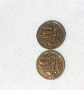Монеты 10 копеек