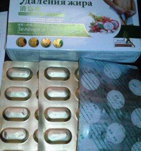 Новые таблетки для похудения «ЯгодаДляУдаленияЖира