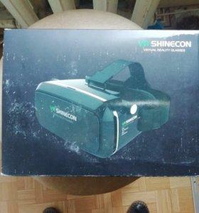 Очки вертуальной реальности(VR SHINECON)