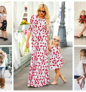 Одинаковая одежда мама+ дочка