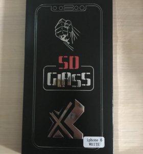 Защитное стекло 5D бронь для айфона iphone 6, 6s