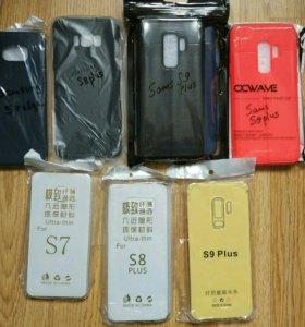 Новый чехол на телефон Samsung