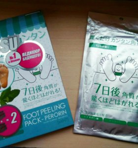 Японские носки для педикюра SOSU