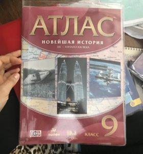 Атлас по истории 9 класс книга учебник