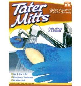Перчатки для чистки картофеля Tater Mitts