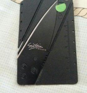 Нож кредитка
