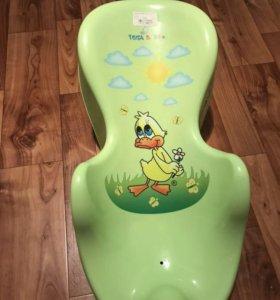 Подставка для купания малыша