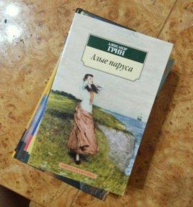 """Книга """"Алые паруса"""", Александр Грин."""
