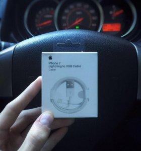 Lightning кабель для iPhone (Оригинал)