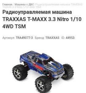 Т-MAXX 3.3