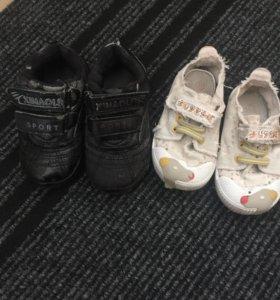 Обуви на дачу бесплатно