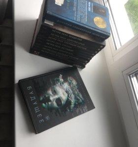 Коллекция книг по метро 2033