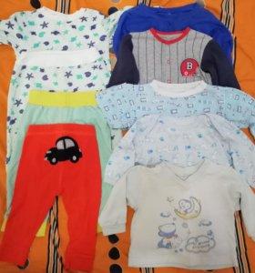 Одежда пакетом для мальчика