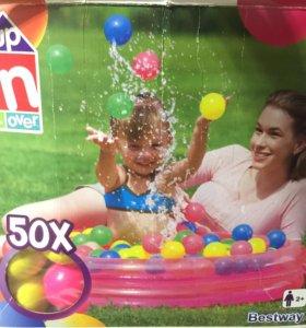 Детский бассейн с шариками