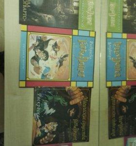 Комплект раскрасок Гарри Поттер
