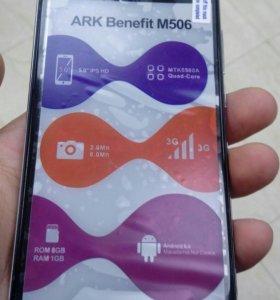 Arc benefit m506
