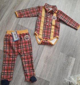 Новый яркий комплект на маленького модника