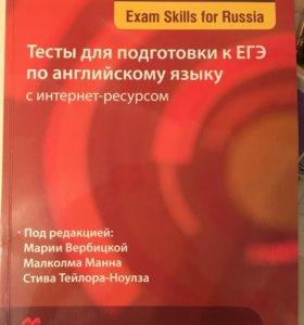 Учебник Macmillan