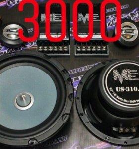 Динамики компоненки momo us-310