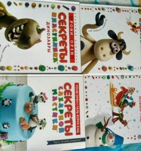 Книги для малышей от 1 до 4 лет