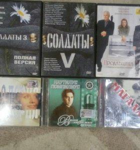 DVD диски, CD диски
