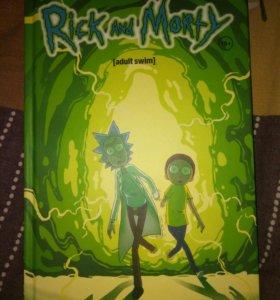 Рик и Морти 1 книга
