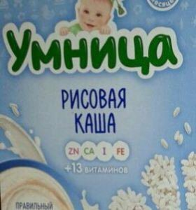 🍚каша рисовая 4+