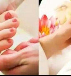 Парафинотерапия рук и ног
