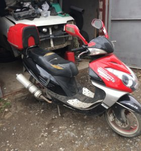 Скутер meiduo 150