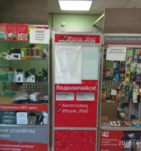 Ремонт телефонов, планшетов, ноутбуков. МТС ТВ.