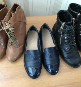 Обувь 36 размер одним лотом