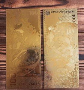 Сувенирные банкноты, золото.