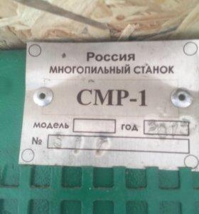 СМР-1 пилорама