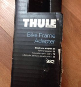 Thule 982