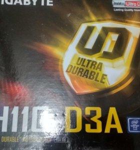 Материнская плата gigabyte H110 D3A