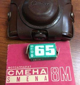 Фотоаппарат «Смена М8»