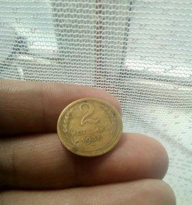 Монета 1930г