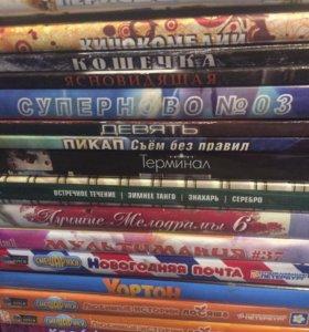 DVD диски фильмы, мультики