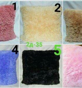 Наволочки на подушку из меха